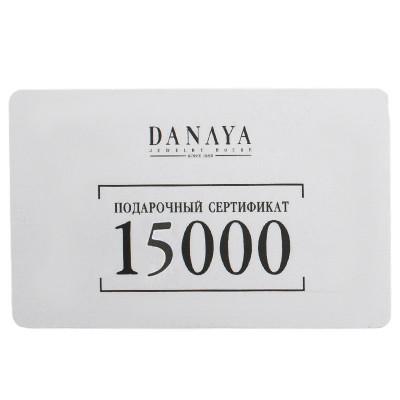 Сертификат 15 000р.