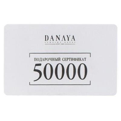 Сертификат 50 000р.